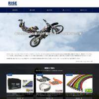 http://www.rise-corporation.jp/