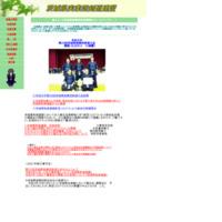 http://www5c.biglobe.ne.jp/~ibajtsu/