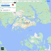 地図 グーグル