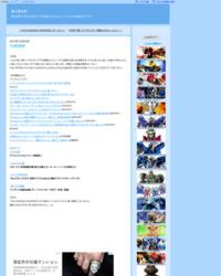http://blog.livedoor.jp/hacchaka/archives/51968443.html