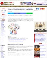 http://www.thaich.net/news/20160308b.htm