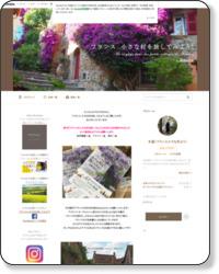 http://ameblo.jp/petit-village-france/