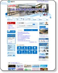 http://www.city.urayasu.chiba.jp/dd.aspx?menuid=2122