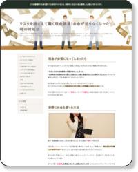 http://eco-takuhai.com/