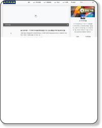 http://www.gomisute.com/fuyouhin/