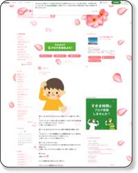 http://ameblo.jp/ikiikiegao/