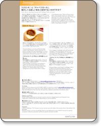 http://www.eatpia.com/storovaya-nishiasakusa/delivery.html