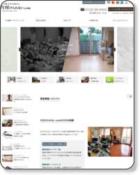 http://www.katazukerarenai.com/