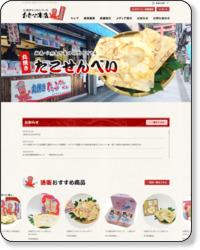 http://www.murasaki-imo.com/catalog/