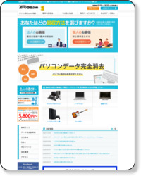 http://www.pc-kaishu.com/