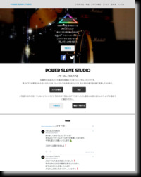 http://www.powerslavejapan.com/index.html