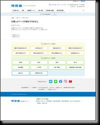http://www.kawai-juku.ac.jp/kawaijuku/recruit/recruit.html
