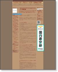 http://chocosis.blog.fc2.com/?template=cfdn_b1