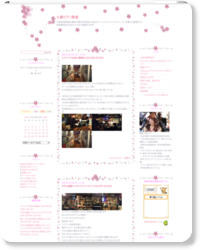 http://makotopics.blog92.fc2.com/