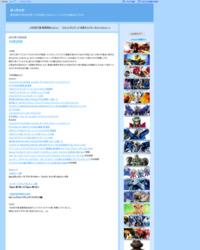 http://blog.livedoor.jp/hacchaka/archives/51963326.html
