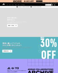 アディダス(adidas) 公式サイト