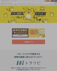 マネースクウェア・ジャパン 公式サイト