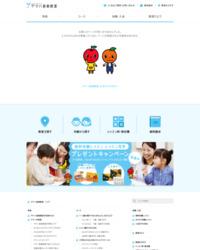 ヤマハ音楽教室 公式サイト