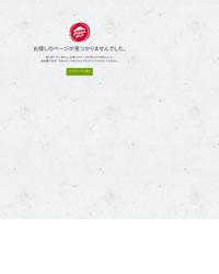 ピザハット 公式サイト