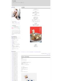 井上 ちひろちゃんのブログ