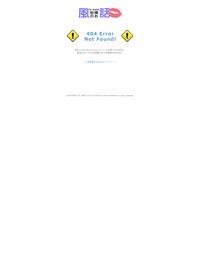 青山 潤ちゃんのブログ