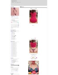 神崎 南ちゃんのブログ