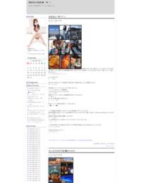 篠田瀬里奈ちゃんのブログ