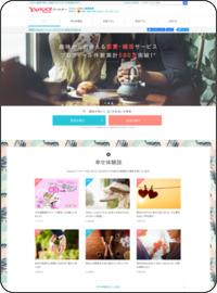 https://partner.yahoo.co.jp/