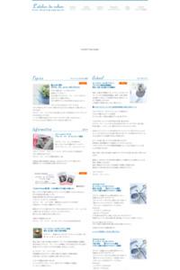 http://www.latelier-du-ruban.com/index.html