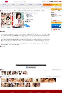 http://www.hmp.jp/portal/catalog/goods/HODV-21000/
