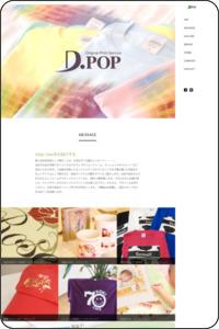 http://www.d-pop.jp/
