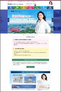 東建コーポレーション株式会社伊勢原支店