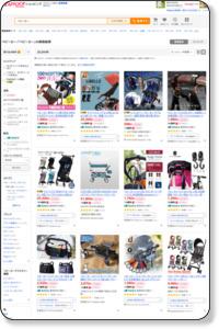 【ベビーカー】」Yahoo!ショッピングおすすめページ!