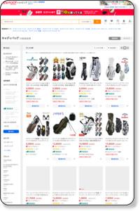 【キャディバッグ】」Yahoo!ショッピングおすすめページ!