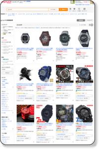 【gショック】」Yahoo!ショッピングおすすめページ!