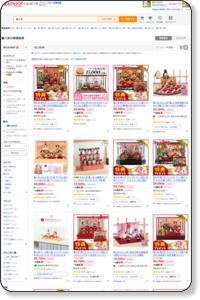 【雛人形】」Yahoo!ショッピングおすすめページ!