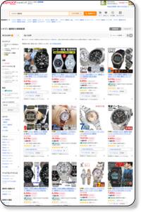 【シチズン】」Yahoo!ショッピングおすすめページ!
