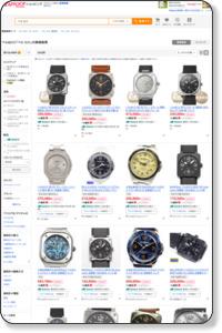 【ベル&ampロス】」Yahoo!ショッピングおすすめページ!