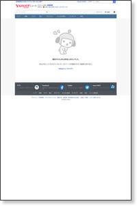 http://headlines.yahoo.co.jp/hl?a=20120731-00000066-minkei-l04