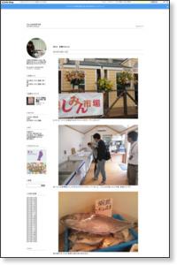 http://tachi986.exblog.jp/18145184