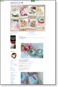 http://ameblo.jp/ranran1002/entry-11734613499.html