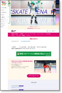 https://www.tokyo-dome.co.jp/roller/