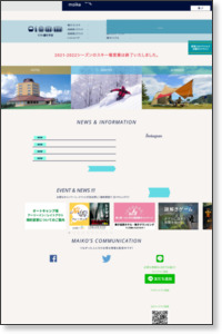 http://www.maiko-resort.com/winter/access/bus.php