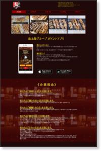 札幌で焼き鳥が旨い居酒屋-鳥太郎