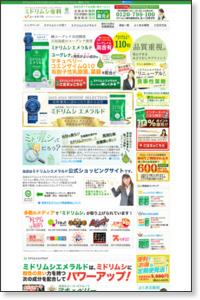 http://midorimushi-senka.com/
