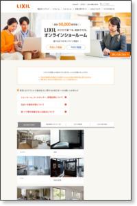 http://www1.lixil.co.jp/clayworks/experience/