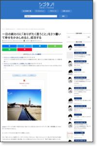 http://cyblog.jp/modules/weblogs/9803