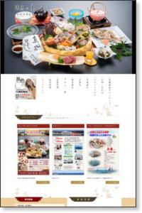 知多半島師崎の旅館・活魚の美舟・公式ホームページ