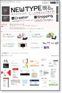 http://www.creators-design.com/