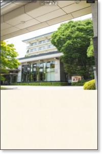 【仙台 秋保温泉】ホテルニュー水戸屋-公式ページ-